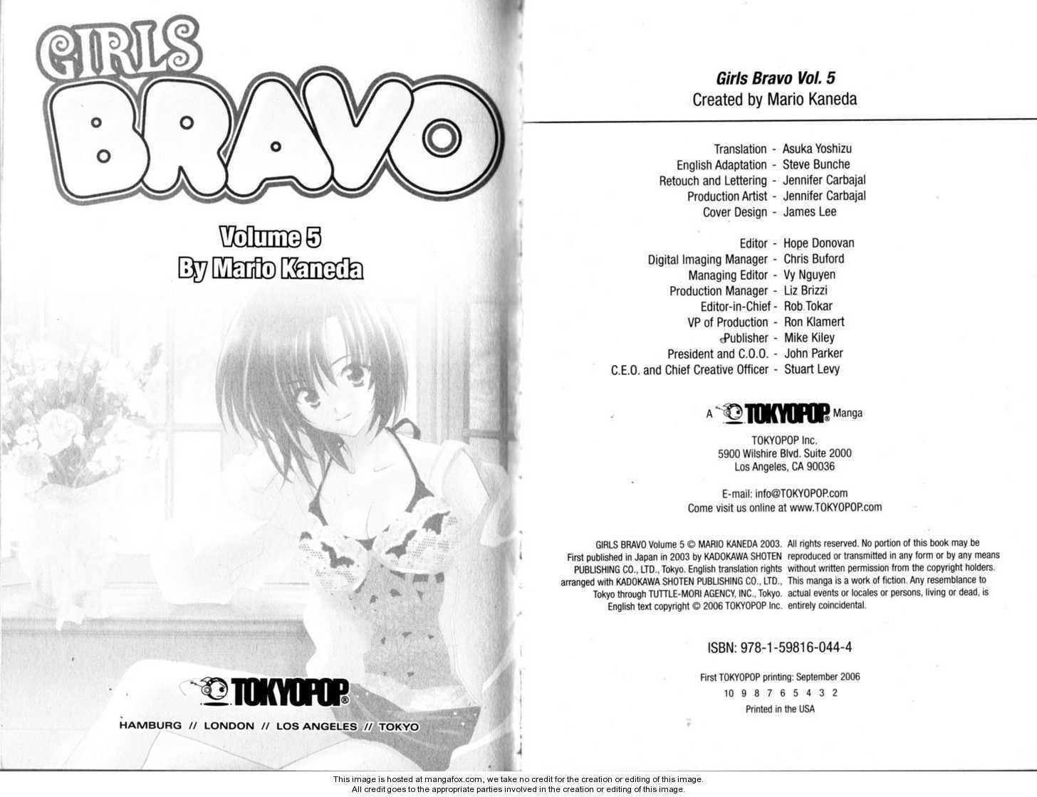Girls Bravo 27 Page 3