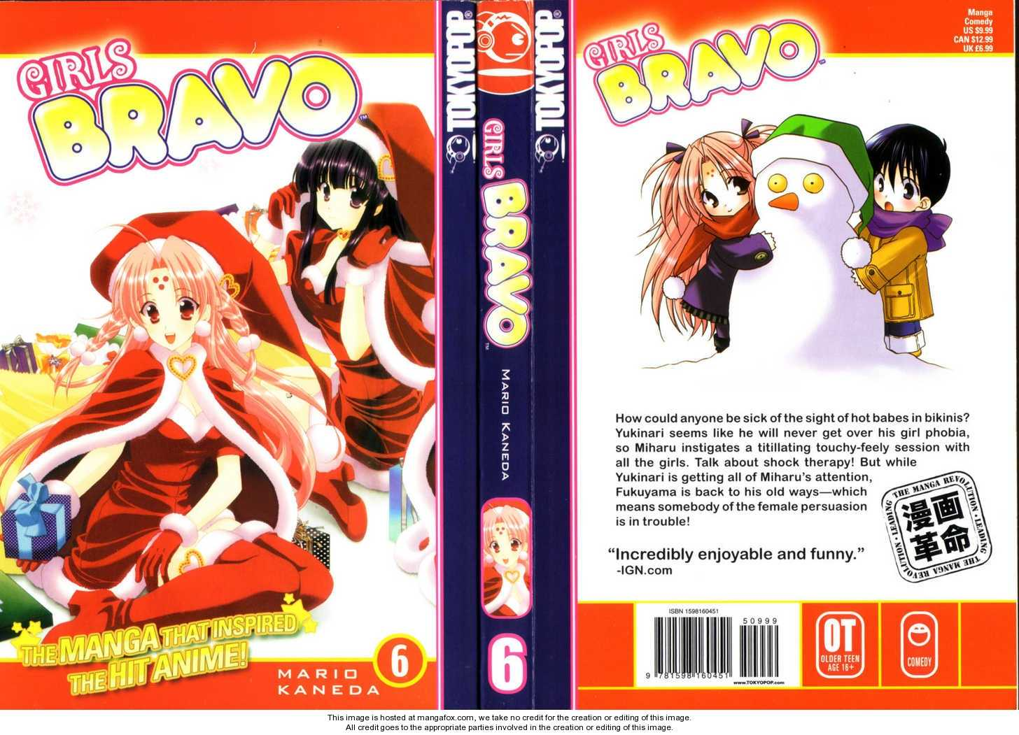 Girls Bravo 34 Page 1