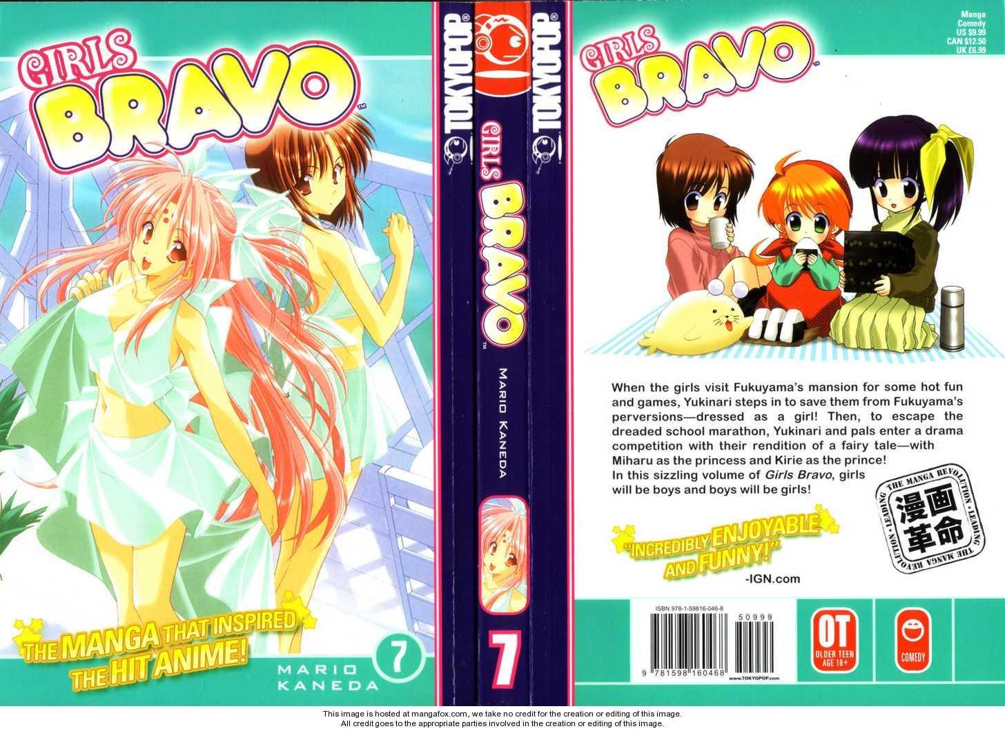 Girls Bravo 41 Page 1