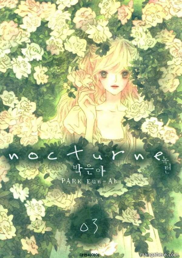 Nocturne (PARK Eun-Ah) 13 Page 2