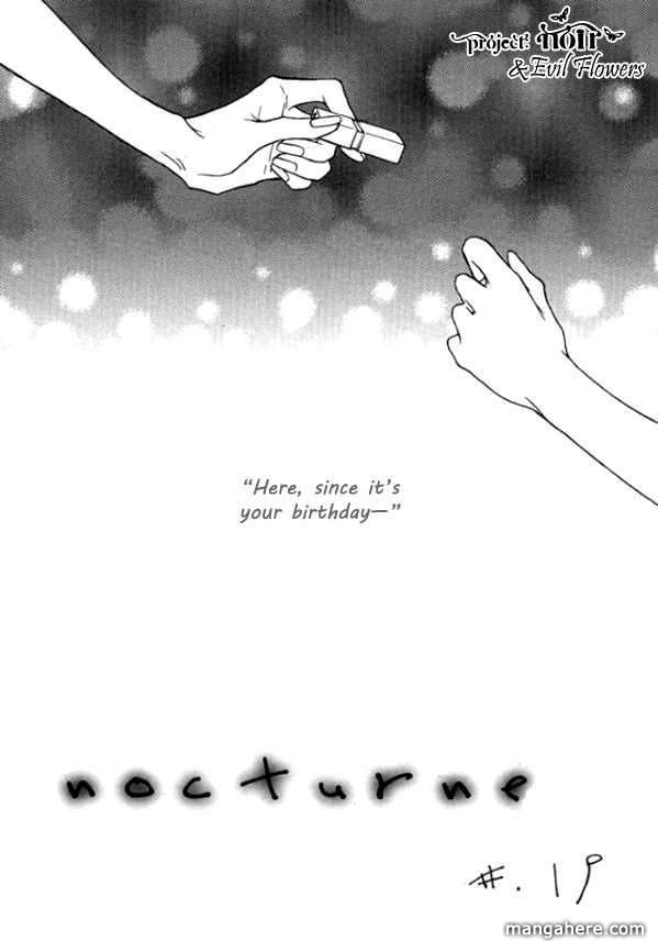 Nocturne (PARK Eun-Ah) 19 Page 2