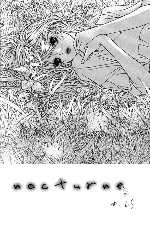 Nocturne (PARK Eun-Ah) 25 Page 2