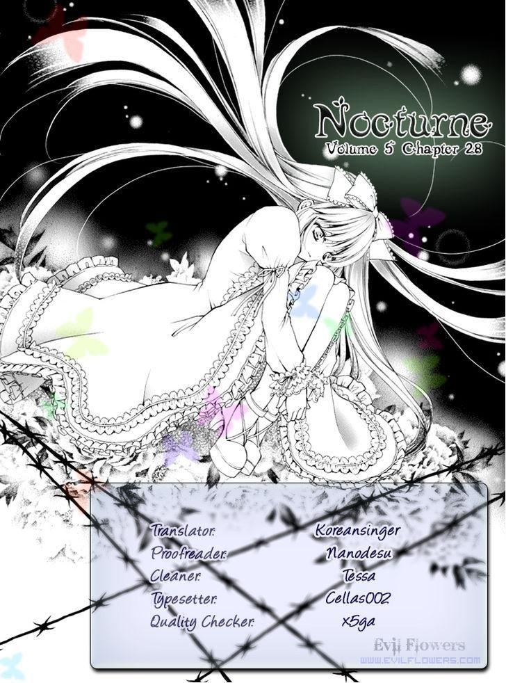 Nocturne (PARK Eun-Ah) 28 Page 3