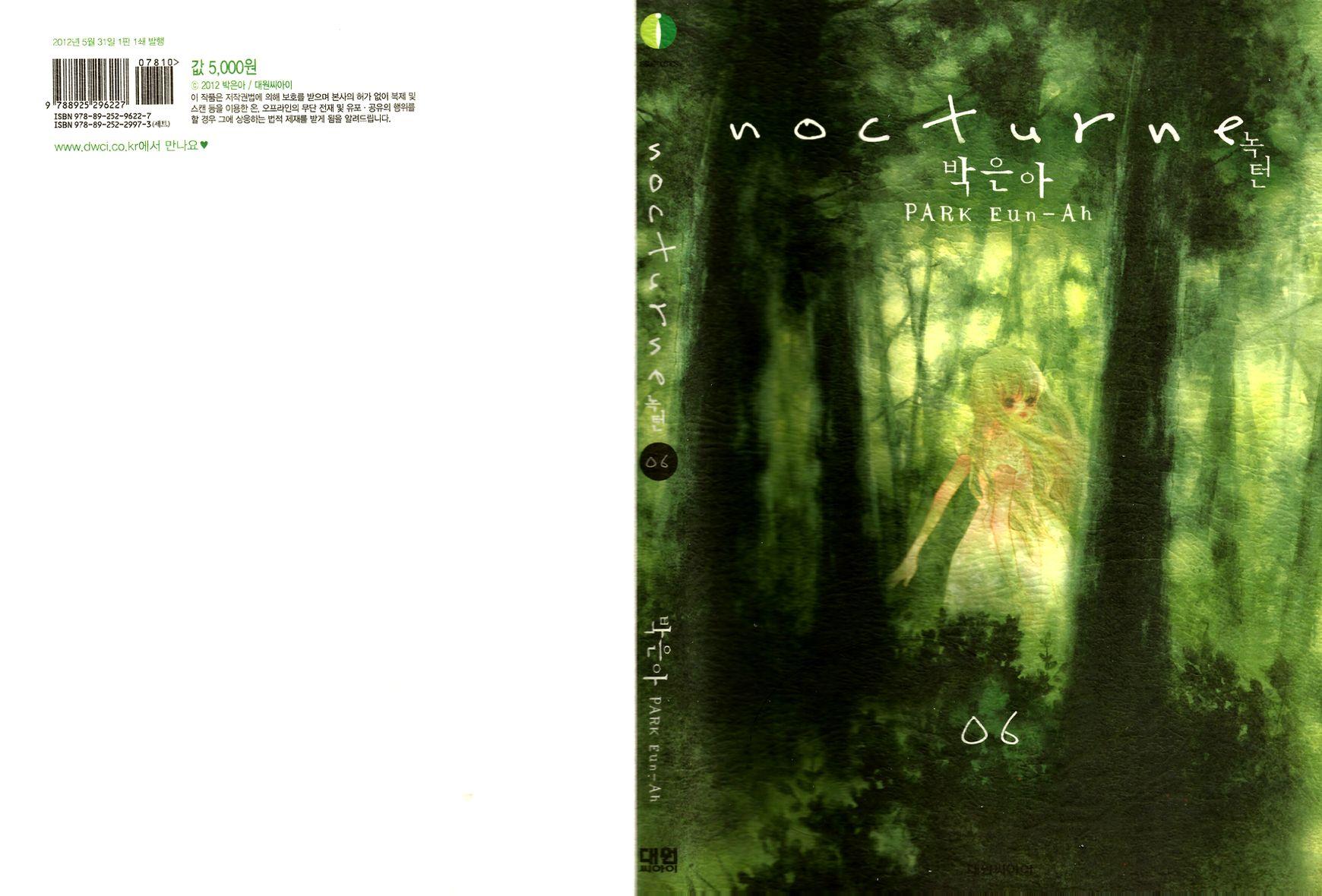 Nocturne (PARK Eun-Ah) 31.2 Page 2