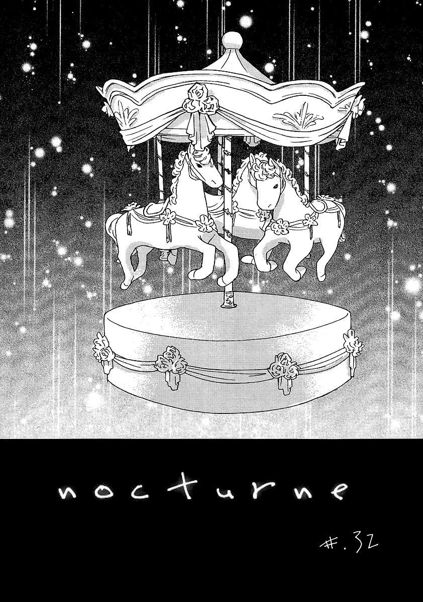Nocturne (PARK Eun-Ah) 32 Page 2