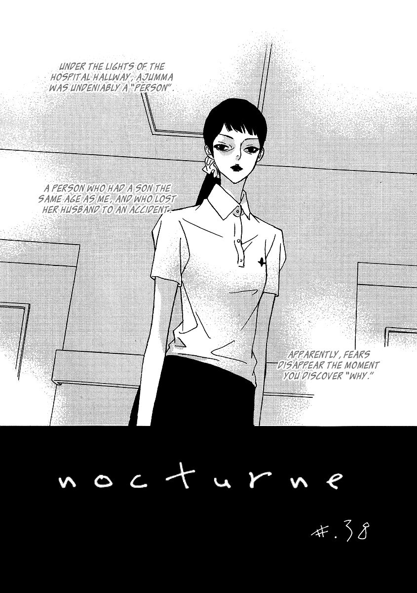 Nocturne (PARK Eun-Ah) 38 Page 2