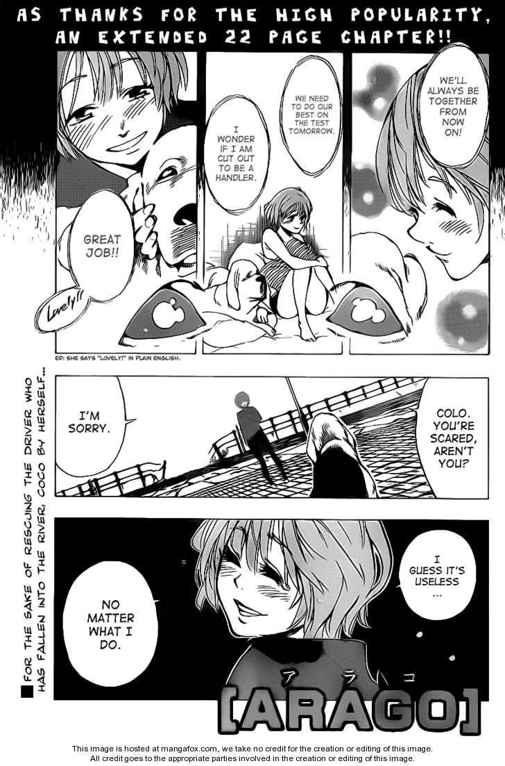 Arago 26 Page 1