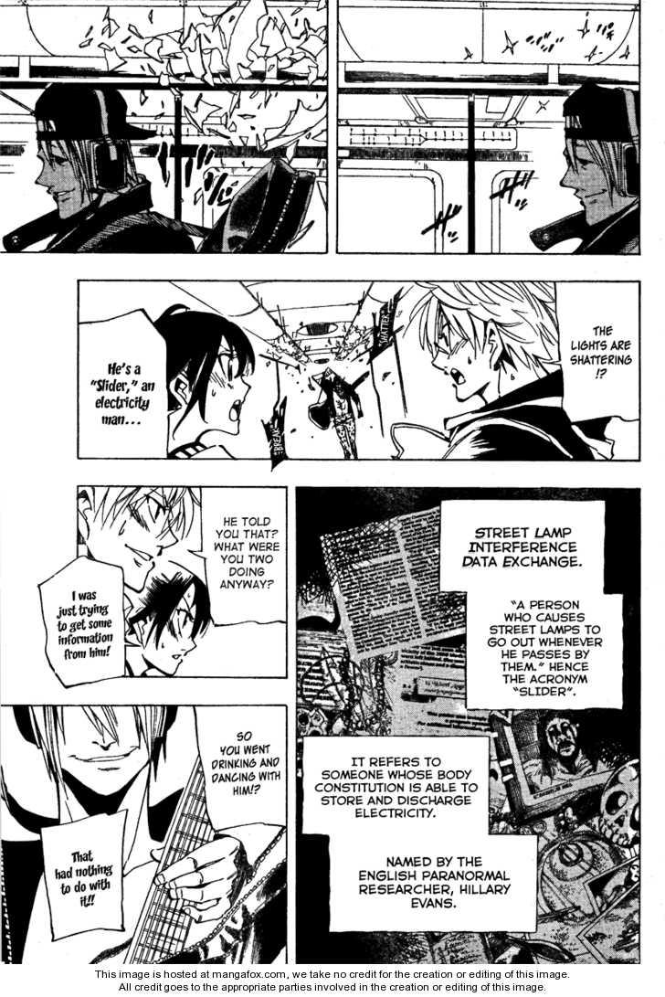 Arago 31 Page 3