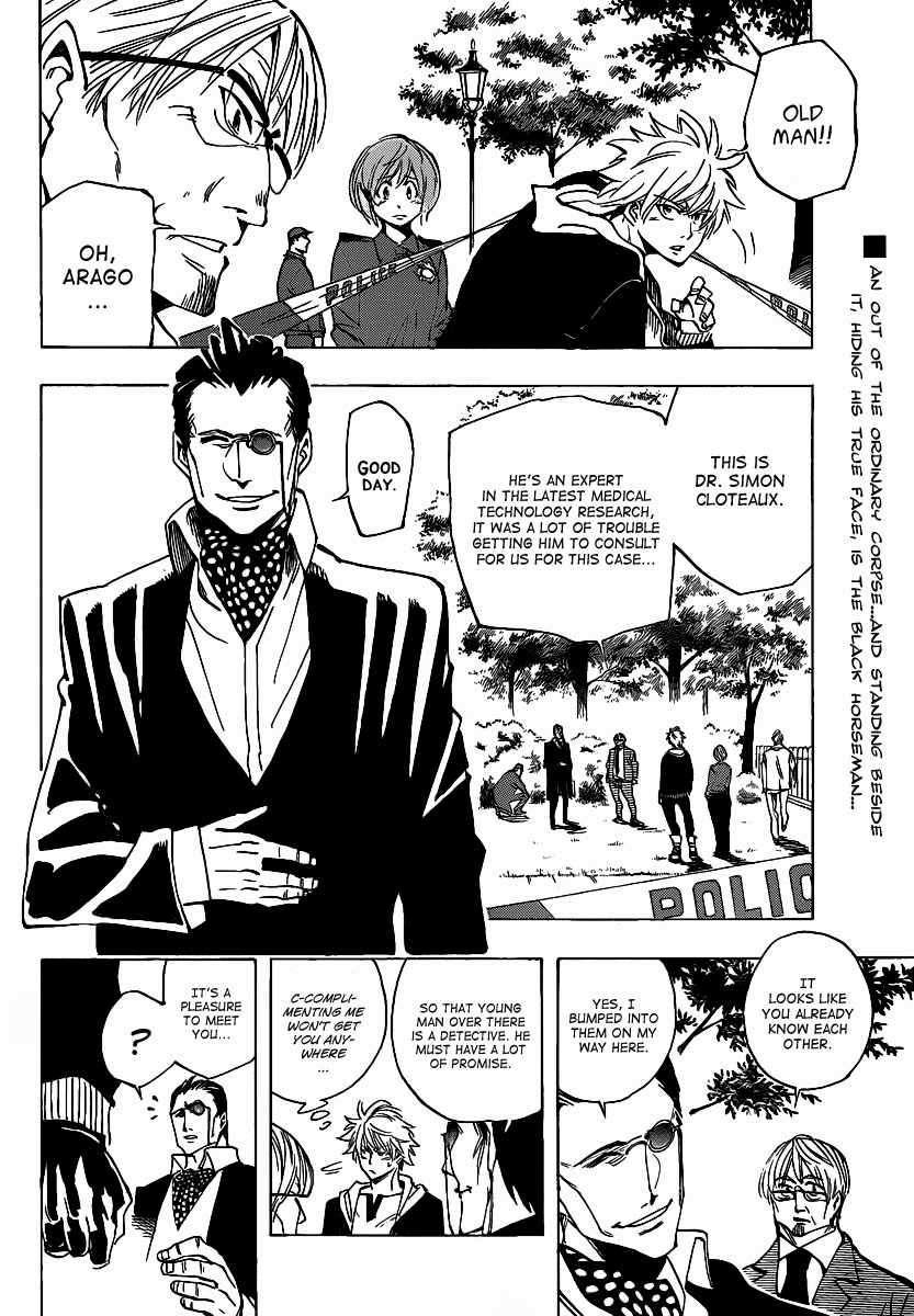 Arago 40 Page 2