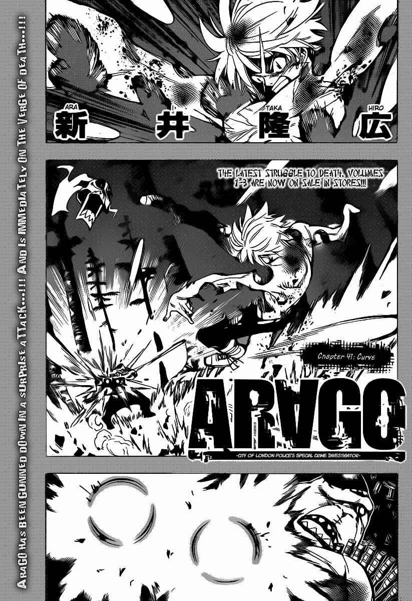 Arago 41 Page 1