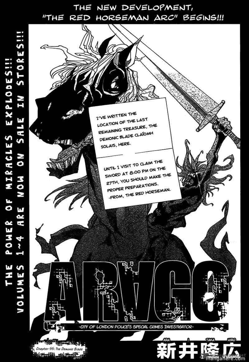 Arago 55 Page 1