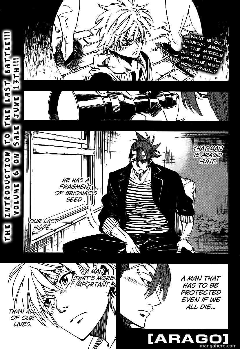 Arago 72 Page 1