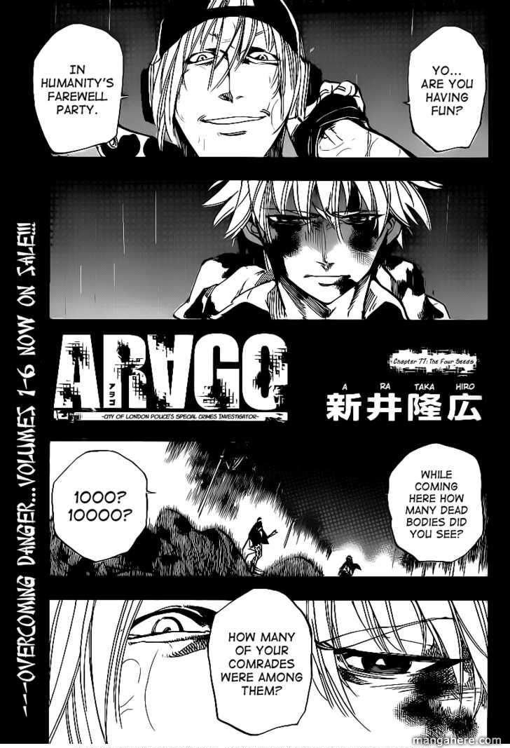 Arago 77 Page 1