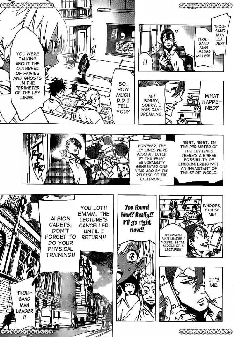 Arago 85 Page 3