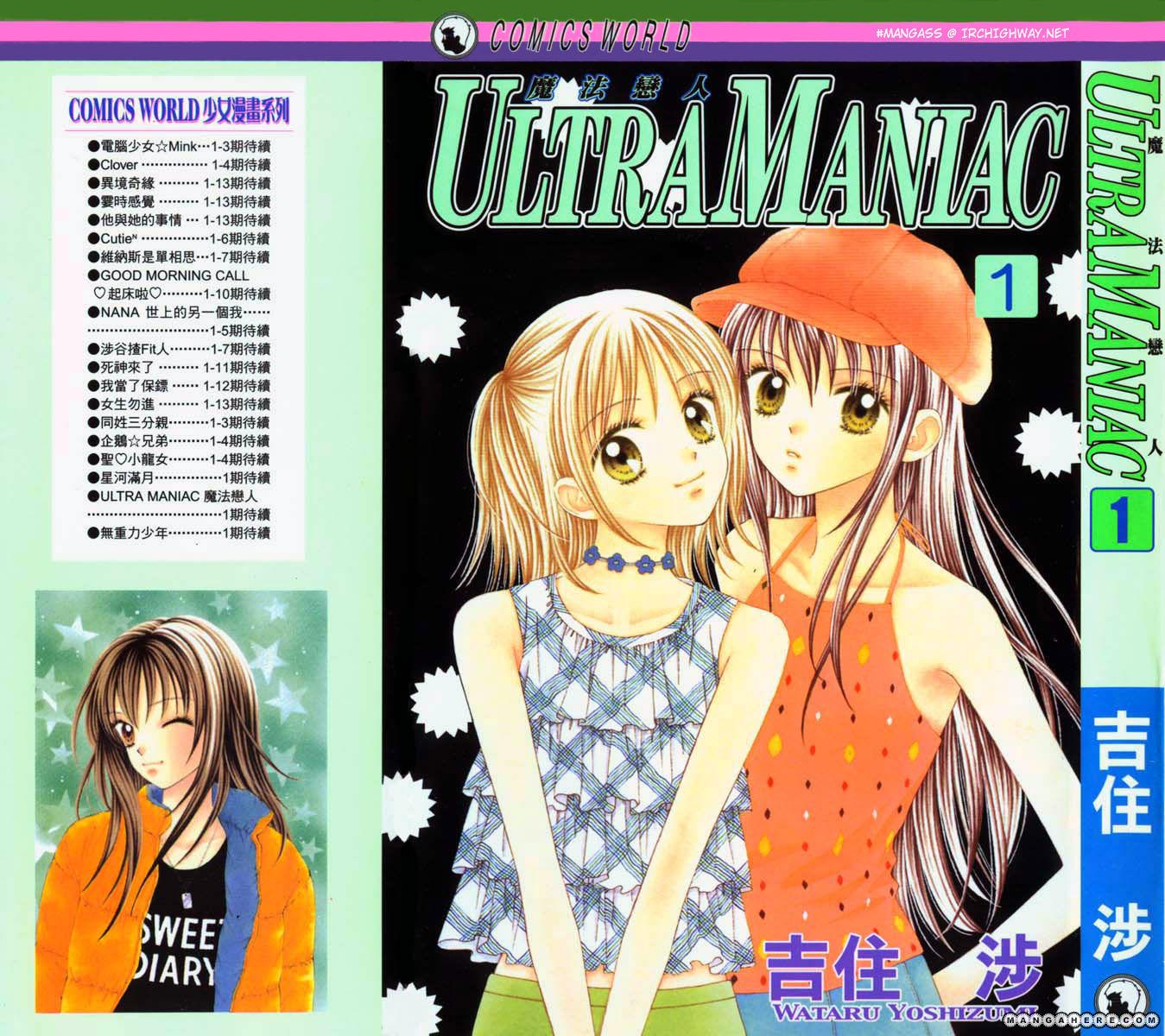 Ultra Maniac 1 Page 1