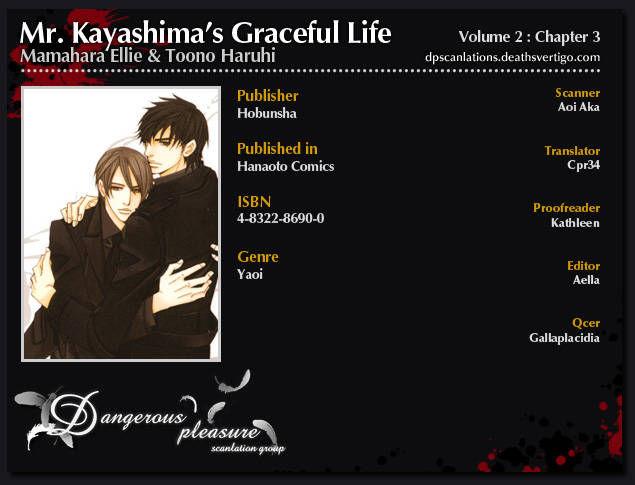 Kayashimashi no Yuuga na Seikatsu 8 Page 1