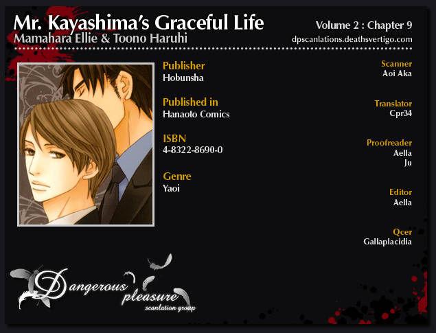 Kayashimashi no Yuuga na Seikatsu 9 Page 2