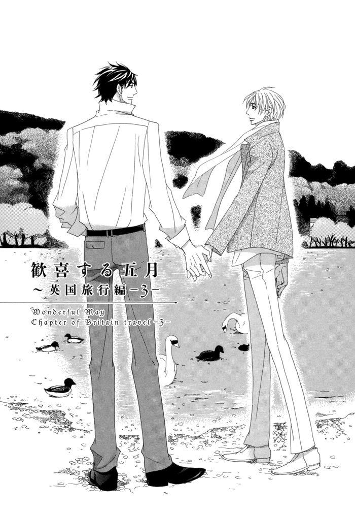 Kayashimashi no Yuuga na Seikatsu 10 Page 2