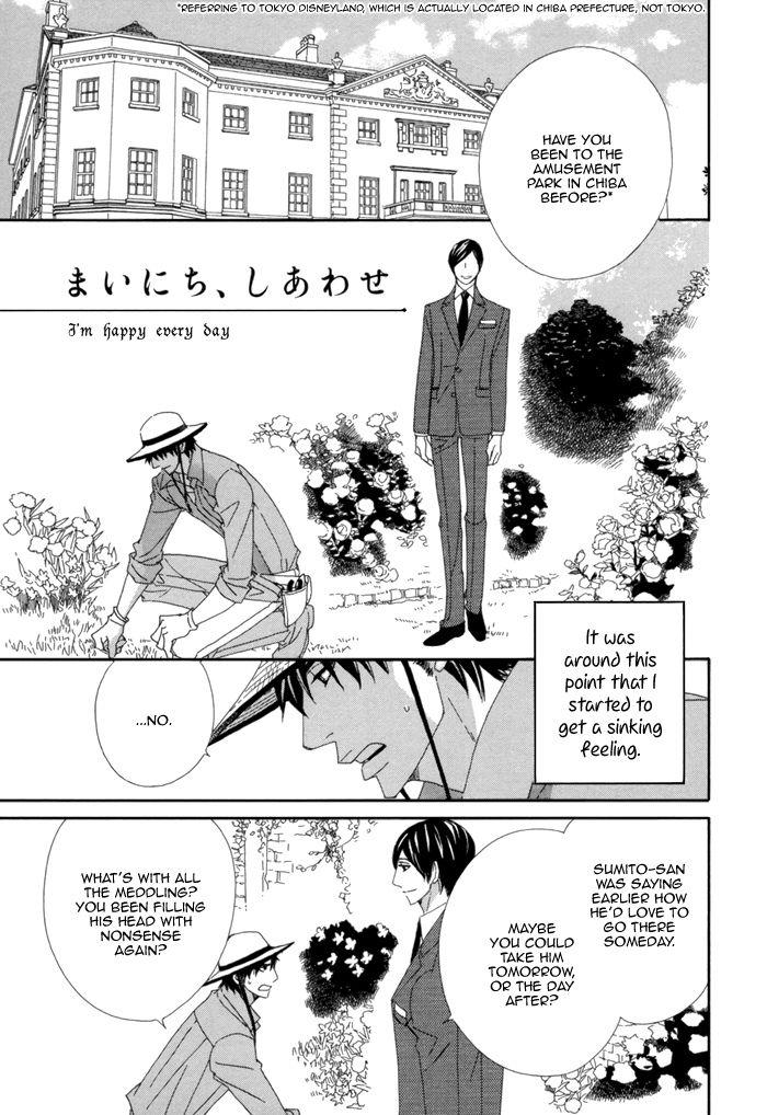 Kayashimashi no Yuuga na Seikatsu 10.5 Page 2