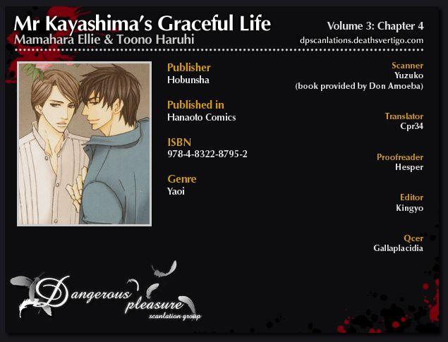 Kayashimashi no Yuuga na Seikatsu 14 Page 1