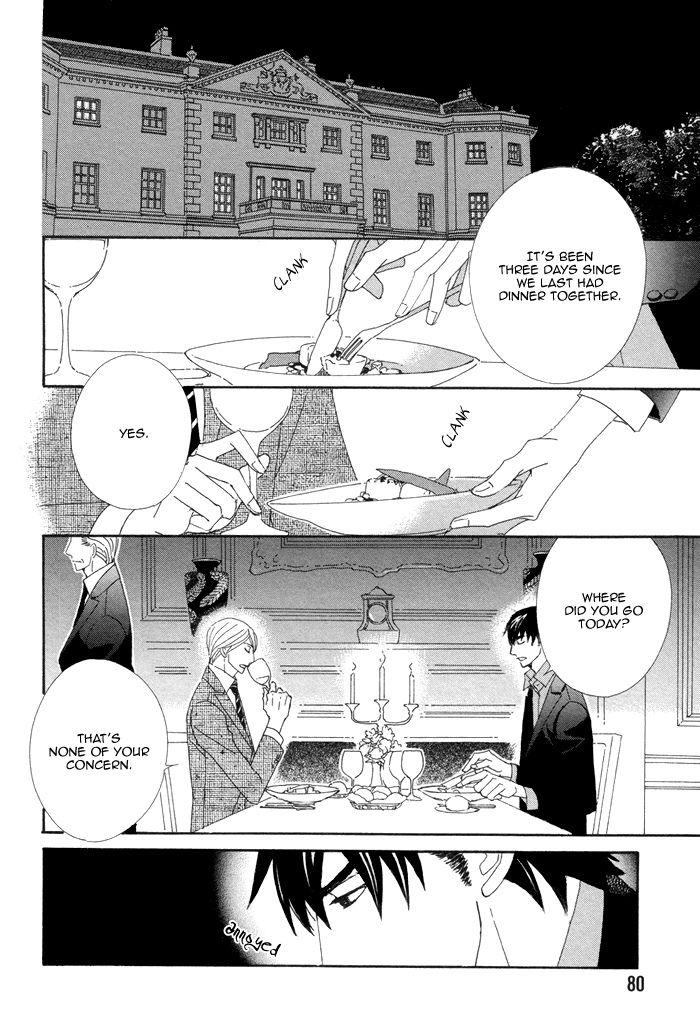 Kayashimashi no Yuuga na Seikatsu 14 Page 3