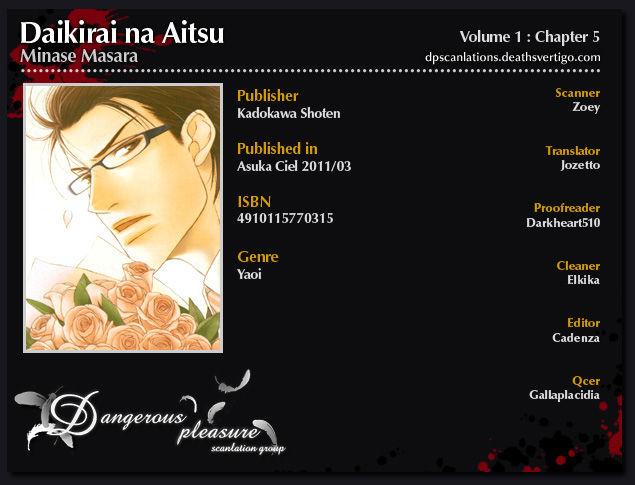 Daikirai na Aitsu! 5 Page 3