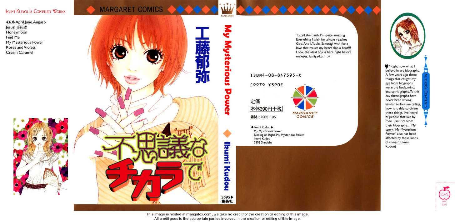 Fushigi na Chikara de 1 Page 3