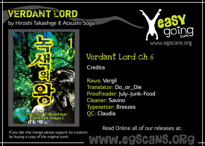 Verdant Lord 6 Page 2