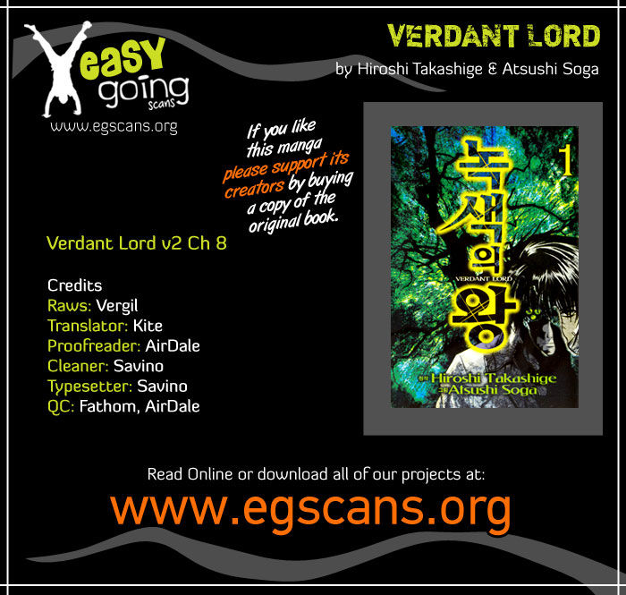 Verdant Lord 8 Page 1