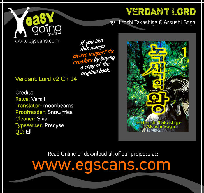 Verdant Lord 14 Page 1