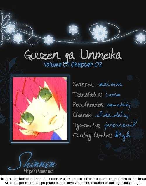 Guuzen ka Unmei ka 3 Page 1