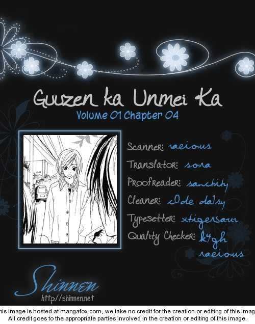 Guuzen ka Unmei ka 4 Page 2