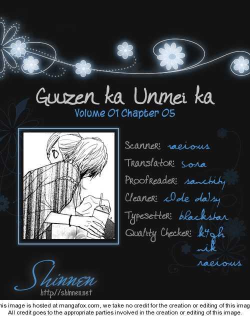 Guuzen ka Unmei ka 5 Page 1