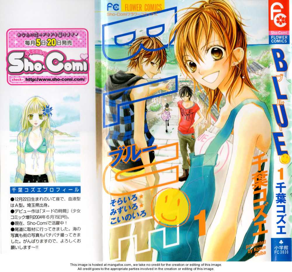 Blue (CHIBA Kozue) 2 Page 2
