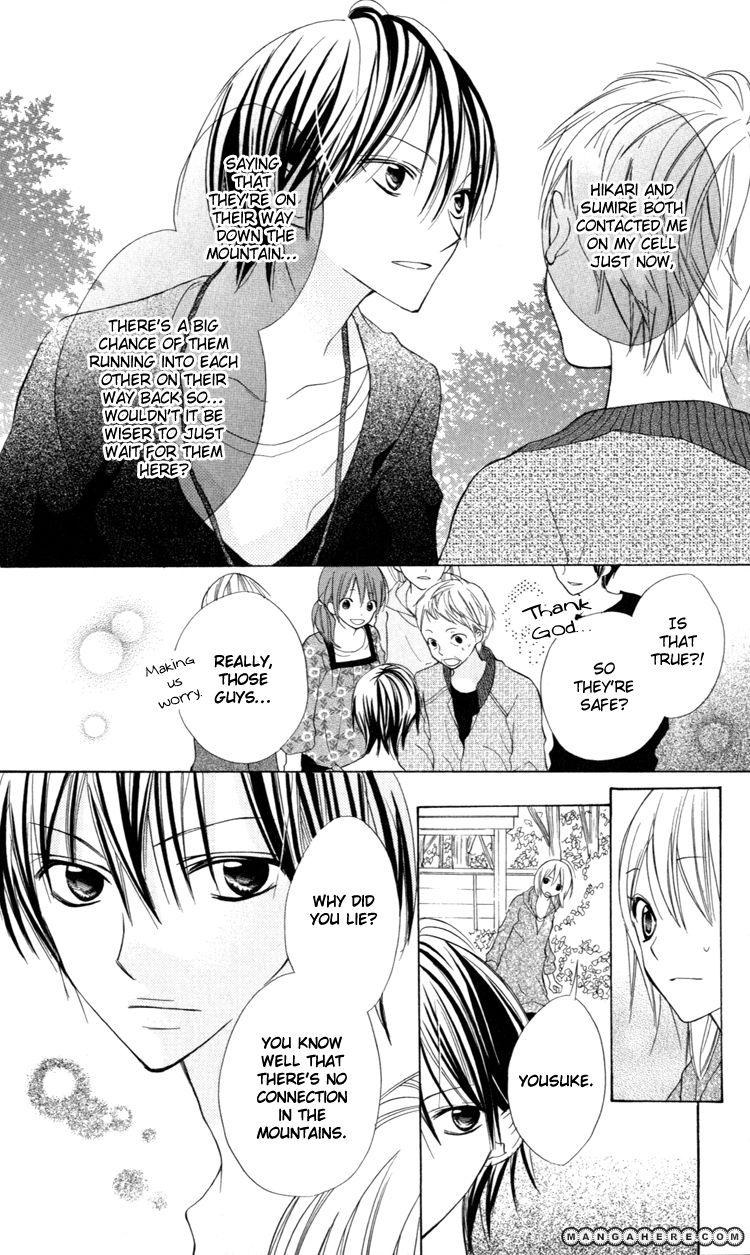 Blue (CHIBA Kozue) 9 Page 2