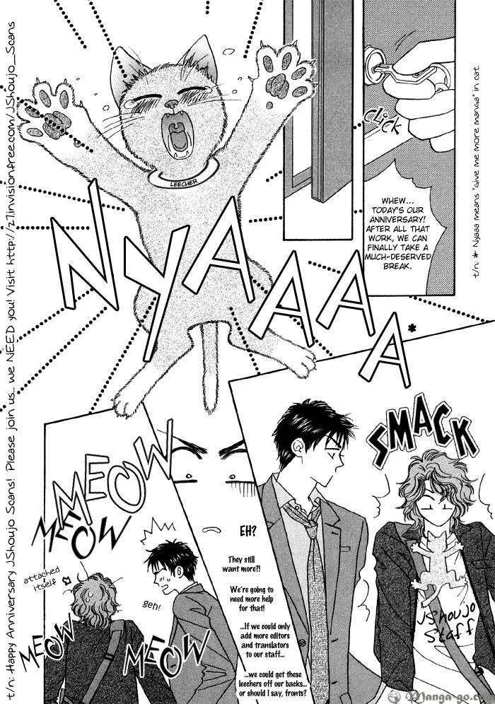 Blue (CHIBA Kozue) 14 Page 1
