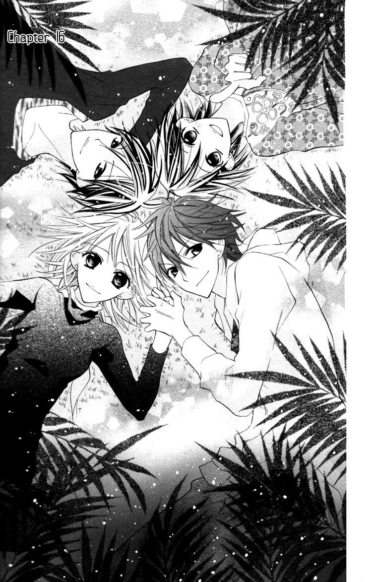 Blue (CHIBA Kozue) 16 Page 2
