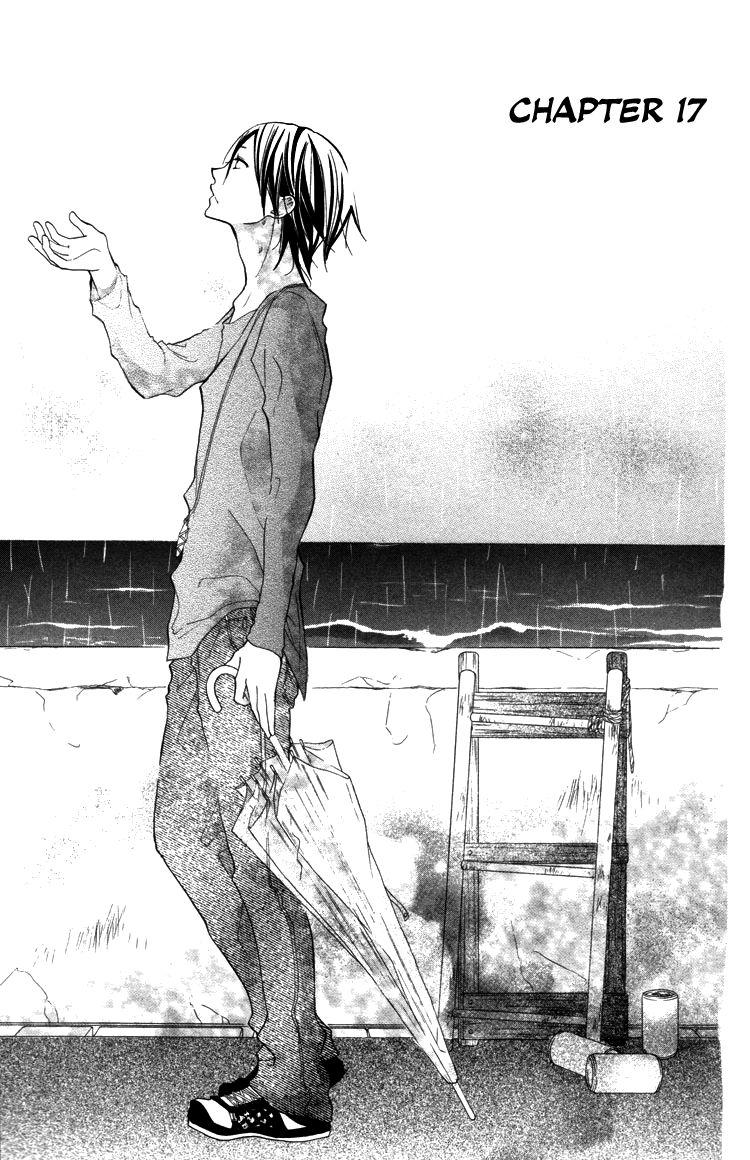 Blue (CHIBA Kozue) 17 Page 2