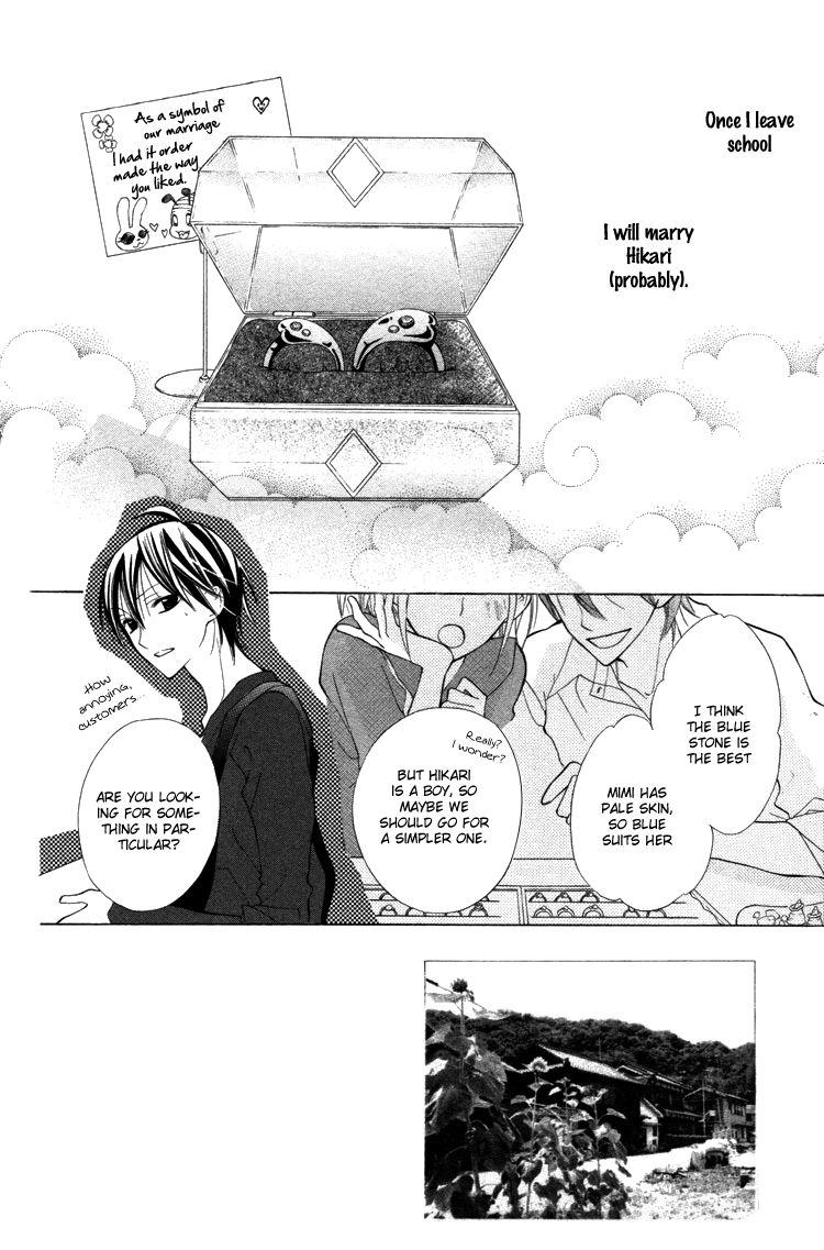 Blue (CHIBA Kozue) 17 Page 3
