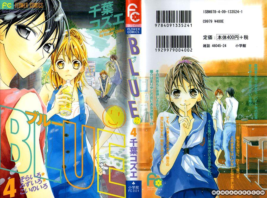 Blue (CHIBA Kozue) 18 Page 2