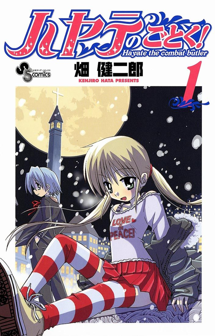 Hayate the Combat Butler 1 Page 1