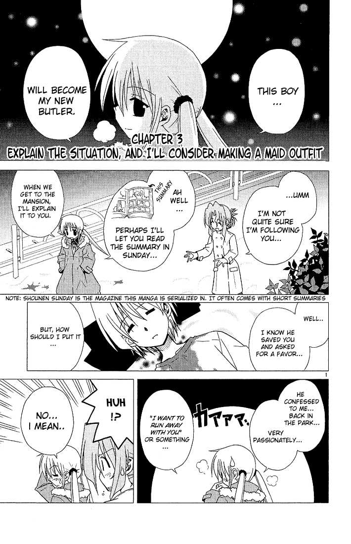 Hayate the Combat Butler 3 Page 1