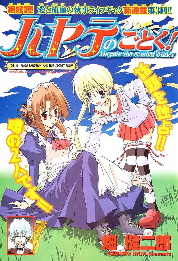 Hayate the Combat Butler 4 Page 2