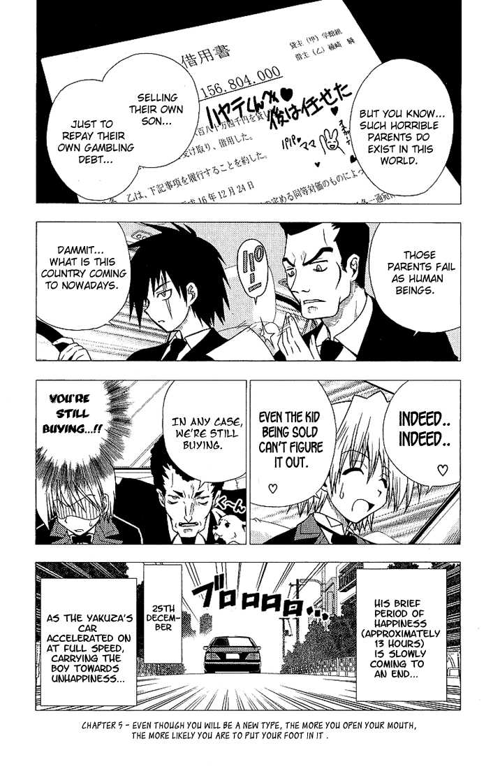 Hayate the Combat Butler 5 Page 1