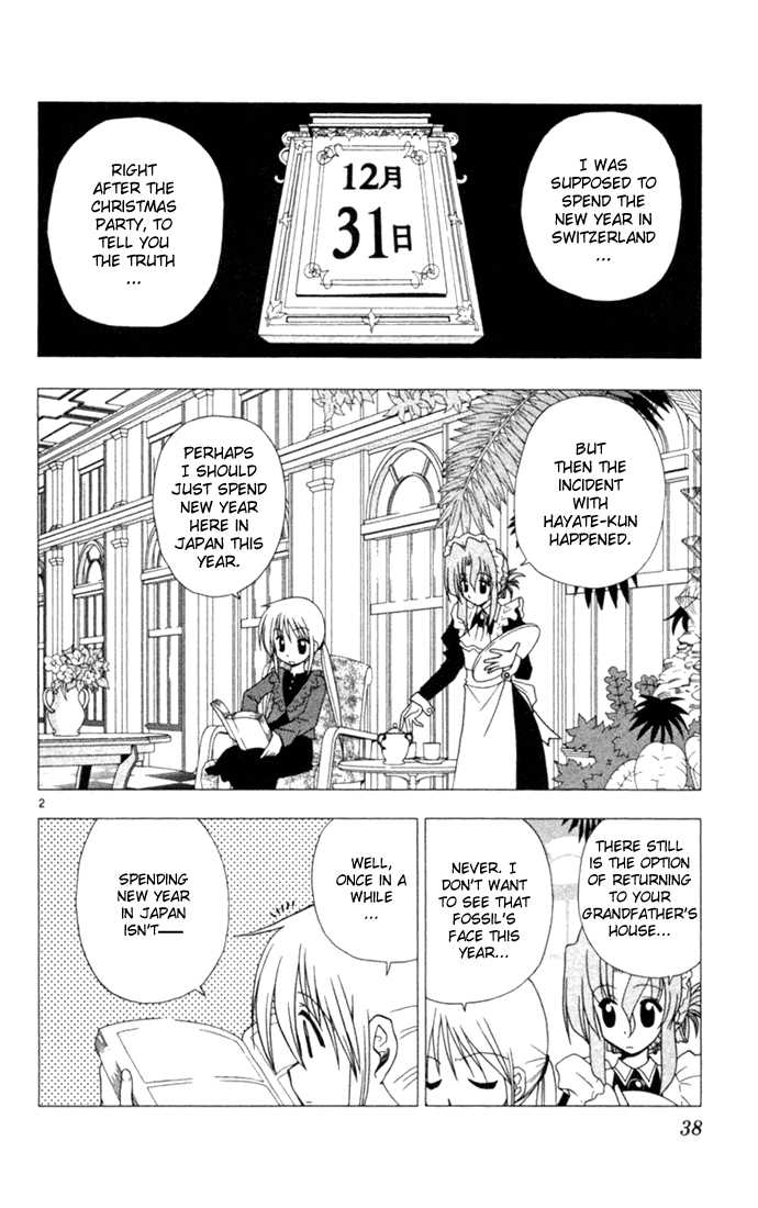 Hayate the Combat Butler 12 Page 2