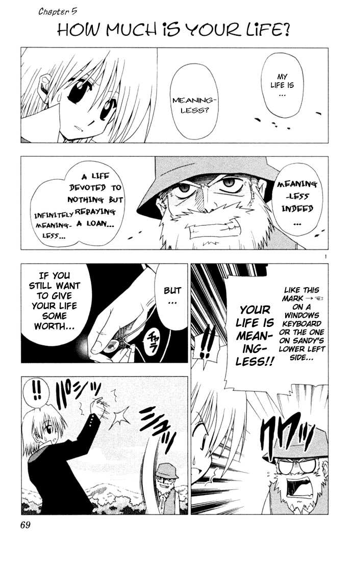 Hayate the Combat Butler 14 Page 1