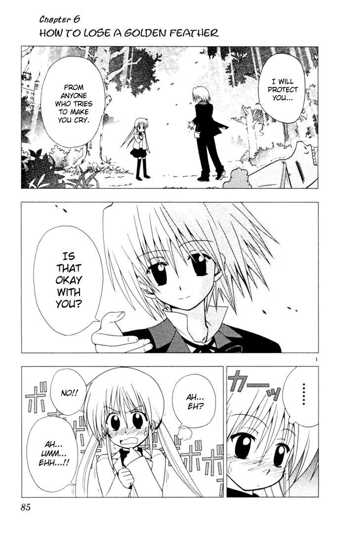 Hayate the Combat Butler 15 Page 1