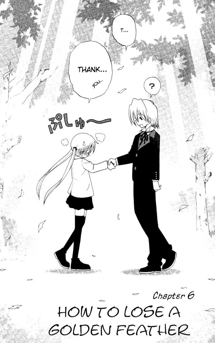Hayate the Combat Butler 15 Page 2