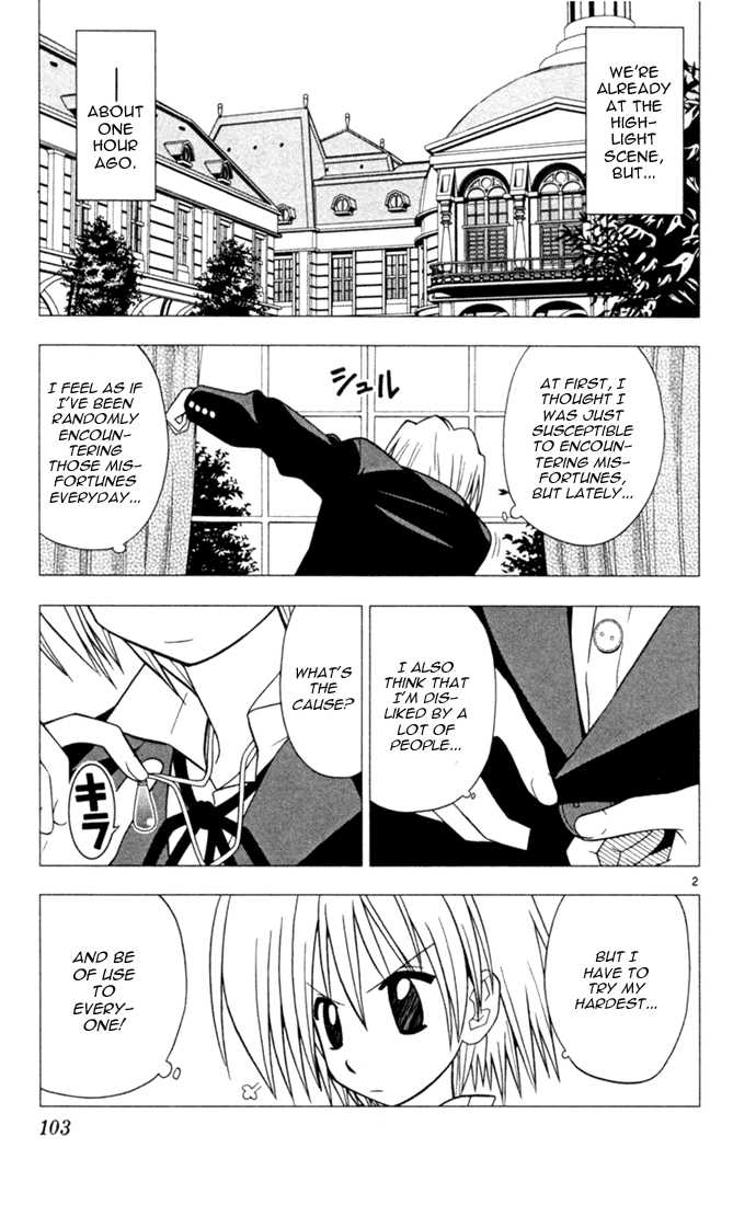 Hayate the Combat Butler 27 Page 2