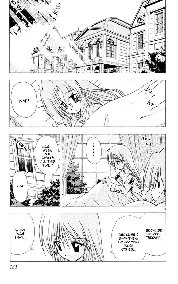 Hayate the Combat Butler 28 Page 3